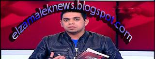 كريم حسن شحاتة الإعلامي الرياضي بقناة النهار