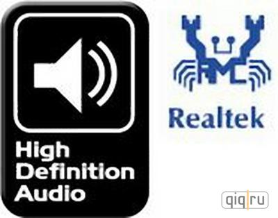 Fallo de instalación en Realtek high definition audio