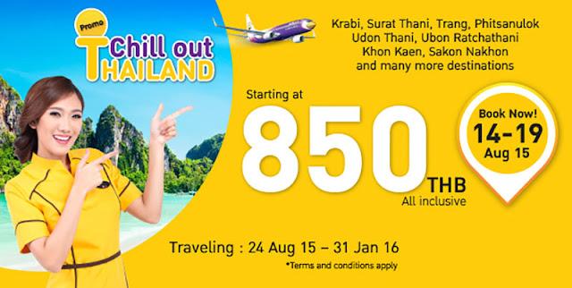 泰國鳥航 NokAir - 泰國內陸線促銷,曼谷出發清邁、清萊、布吉、蘇梅 $202起,優惠至8月19日。