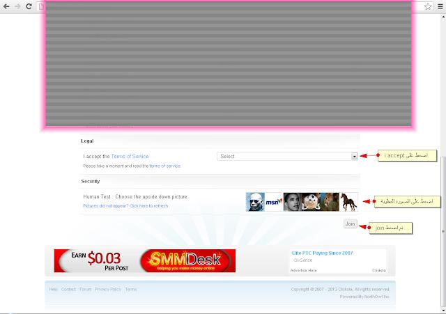 قنبلة 2014 شركة Clicksia كامل BANDIC~3333333333333333333333333333333333333333333333333333333333333333333.png