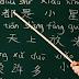 Ensino do mandarim chega ao  primeiro ciclo da cidade de Bragança no próximo ano letivo