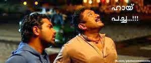 images - Hai pacha - Babu raj - Salt and pepper