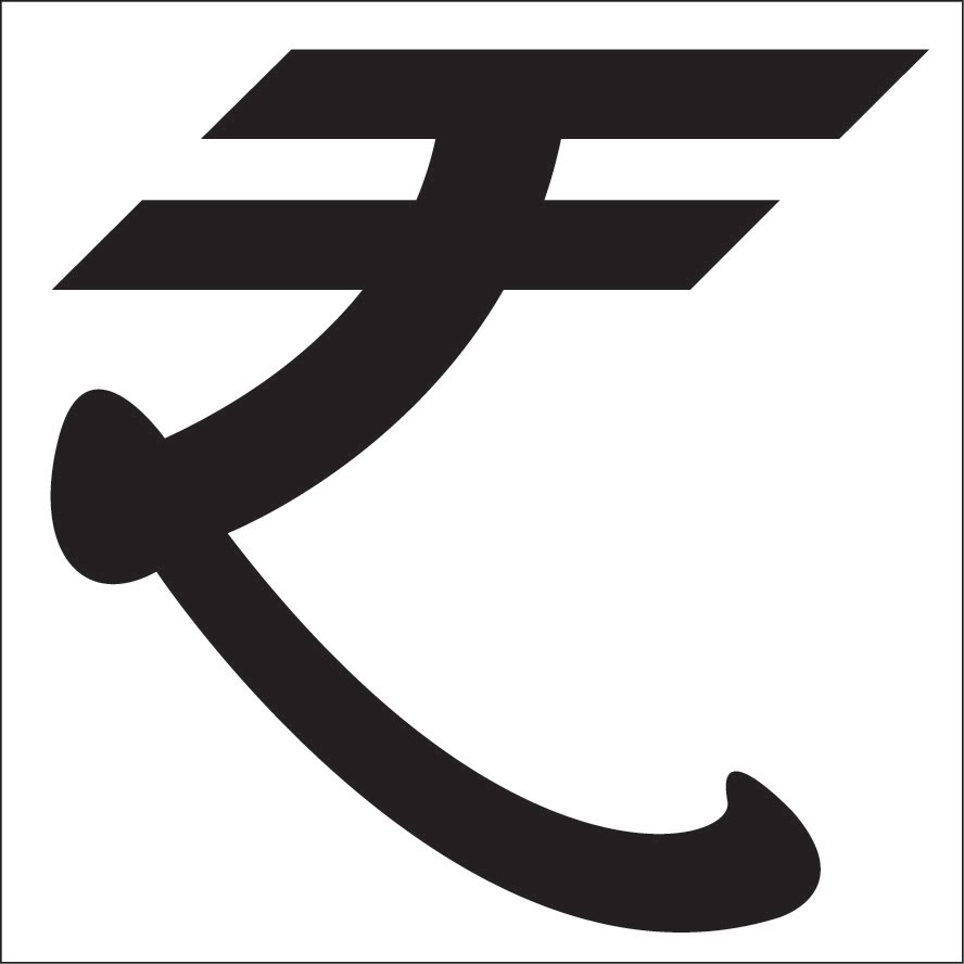 Indian Old Currency New Indian Currency Rupee Symbol Pictures