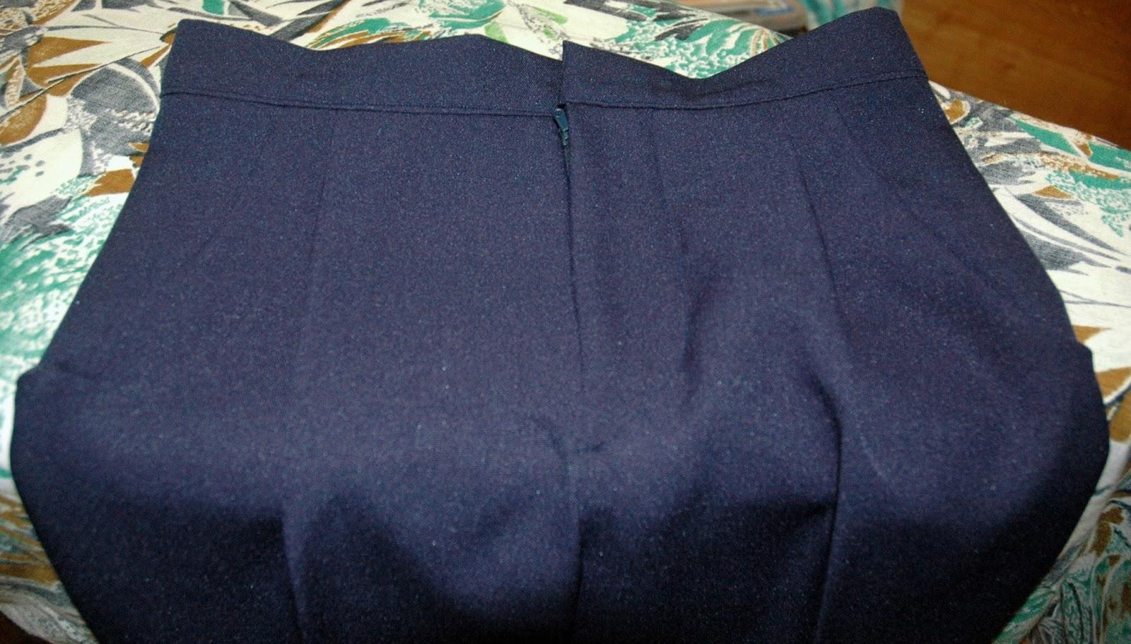 школьная форма брюки