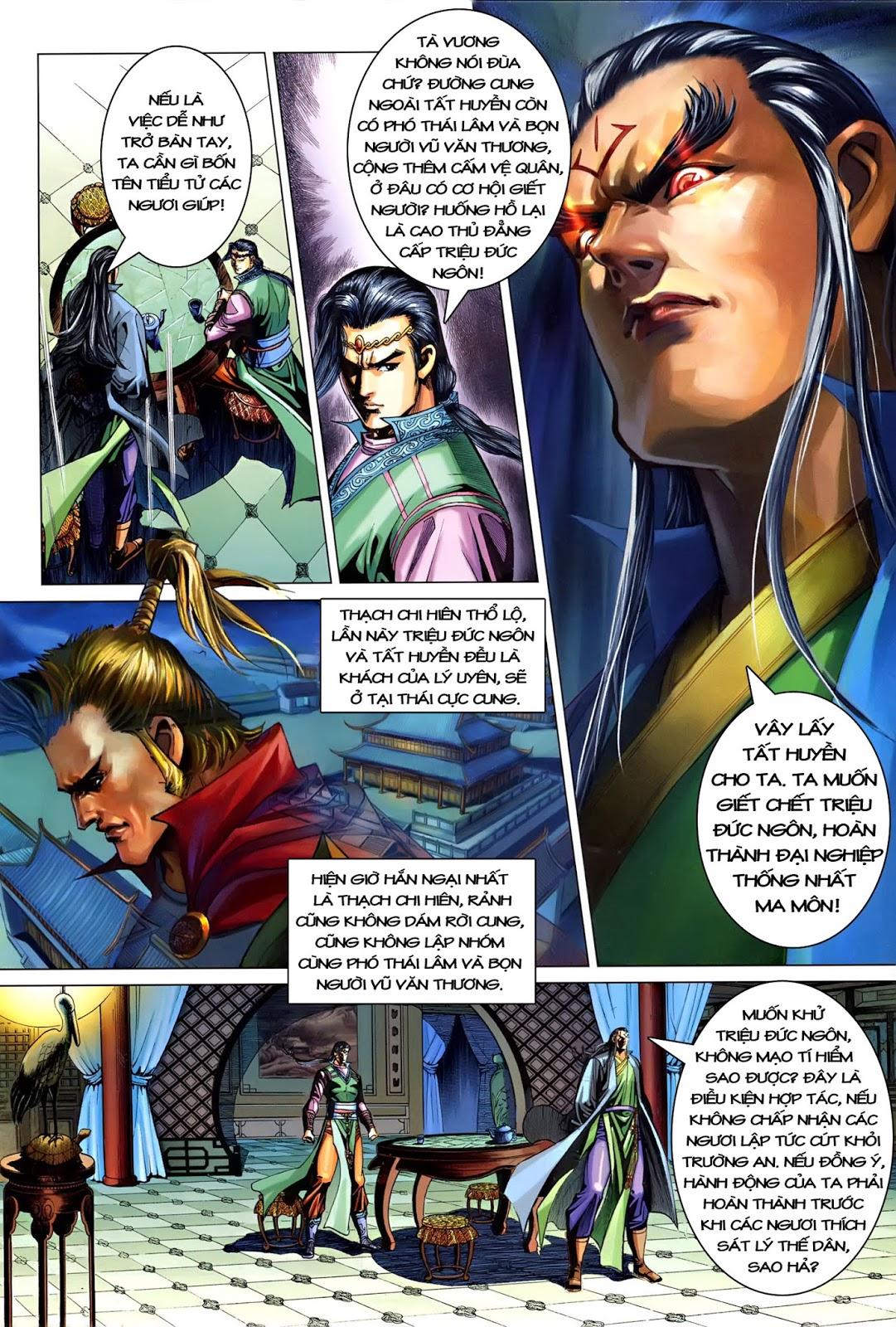 Đại Đường Song Long Truyện chap 216 - Trang 17