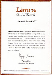 Achievements in the field of Cartooning in Limca Book of records -2011