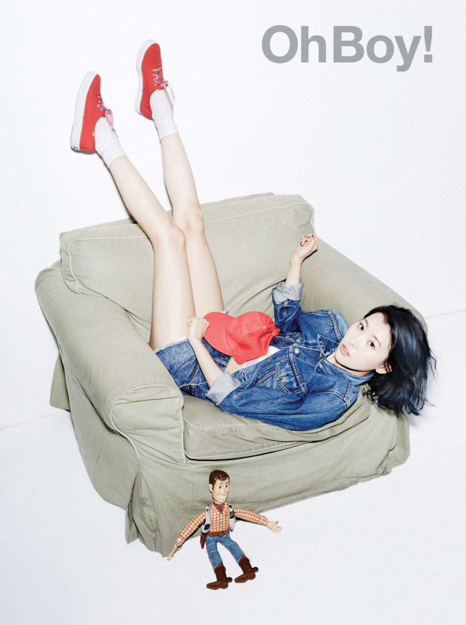 Wonder Girls Sunmi