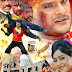Teri Kasam Bhojpuri Movie First Look Poster
