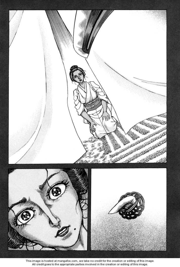 Shigurui - Cuồng Tử chap 83 - Trang 7