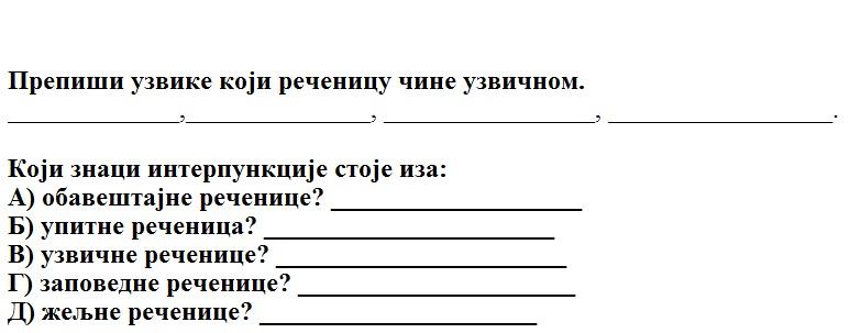 Kontrolni Iz Srpskog Za 3 Razred