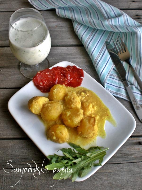 Къри с пресни картофи