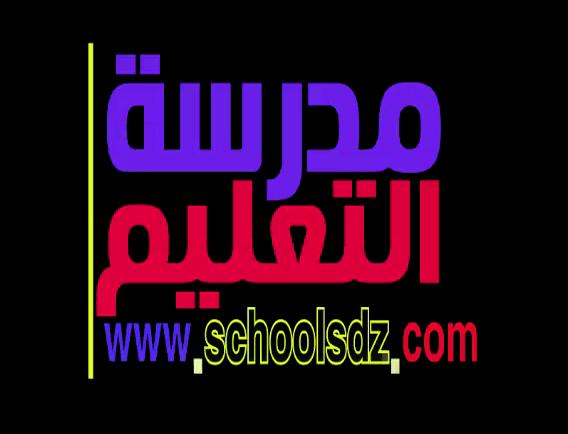 مدرسة التعليم