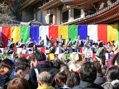 長谷寺の節分会