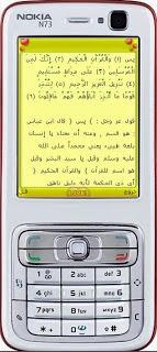 Download Kitab Kuning Java, kitab kuning untuk hp, kitab kuning hp, kitab java, kitab kuning modern