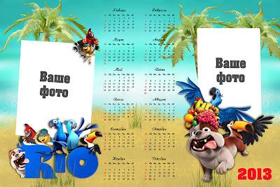 календарь на 2013 год Рио