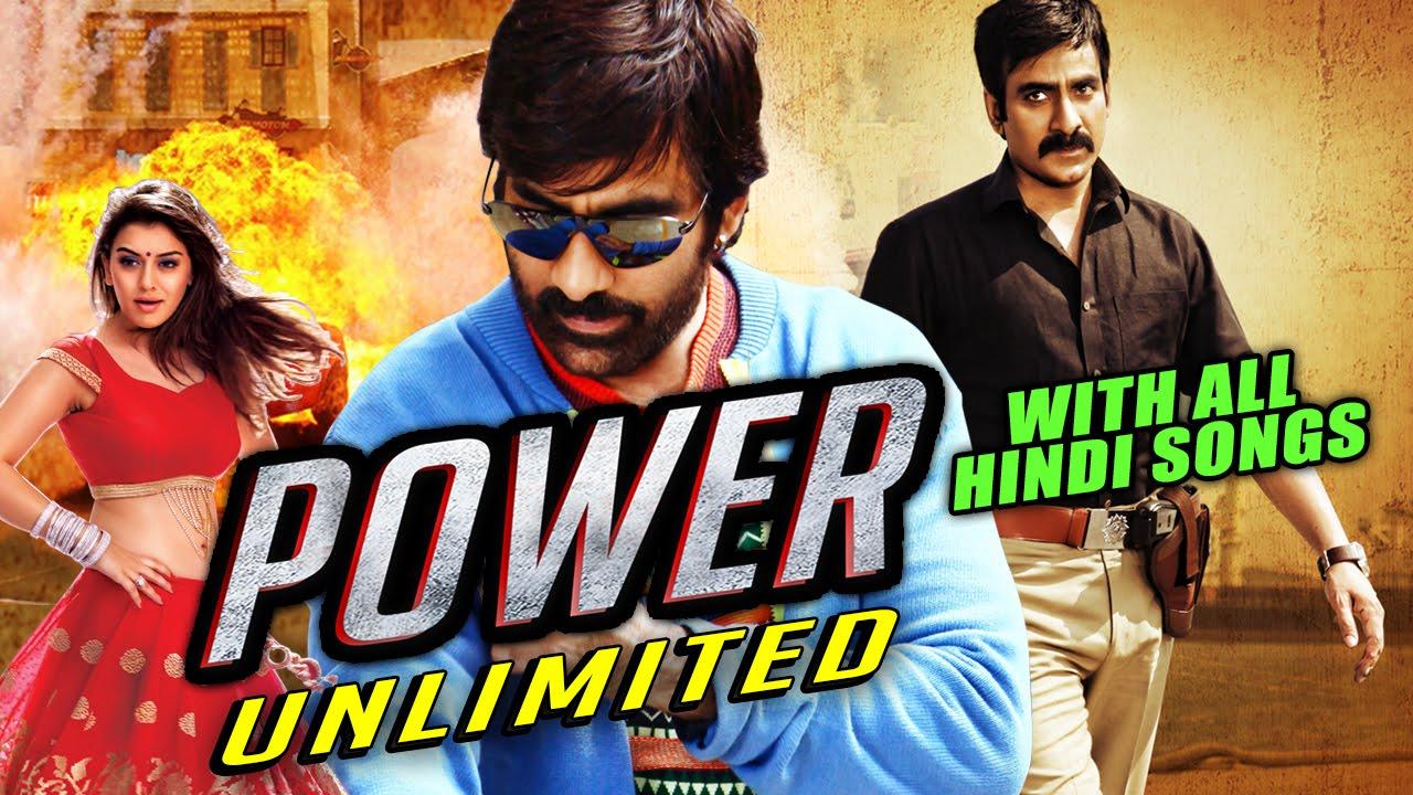New South Movie Power Unlimited 2015 Full Hindi Dubbed Movie Ravi Teja Hansika Motwani