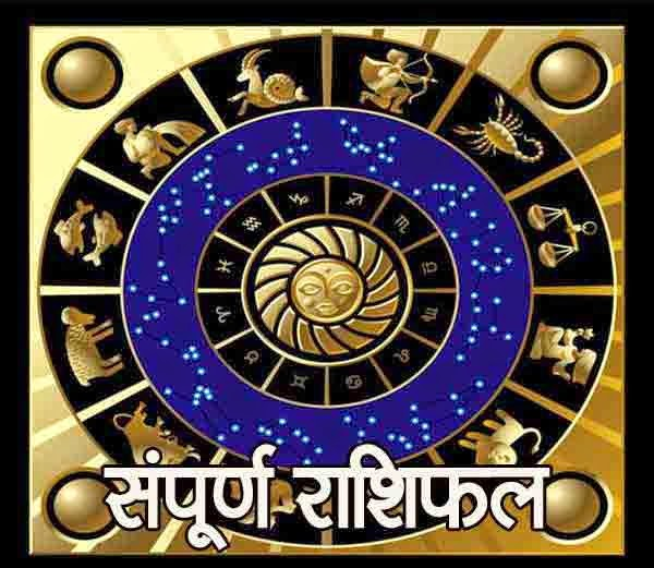 September 2015 Horoscope