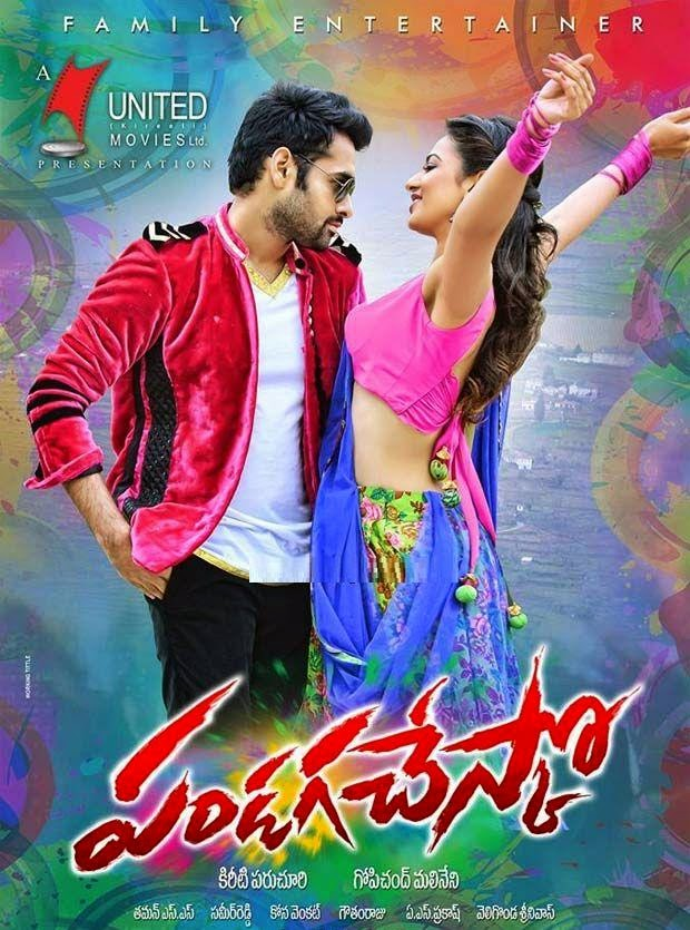 Pandaga Chesko Telugu Movie Songs Free Download