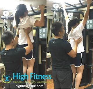 high fitness 健身教練