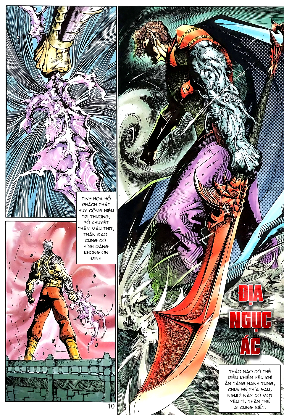 Thần binh huyền kỳ 3 - 3.5 Chapter 95 - Hamtruyen.vn