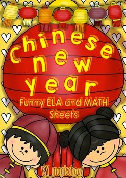 https://www.teacherspayteachers.com/Product/Chinese-New-Year-Funny-ELA-and-Maths-Sheets-P-K1st-Free-Page-in-the-Preview-1048535