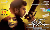 Bhadram Movie hq wallpapers-thumbnail-2