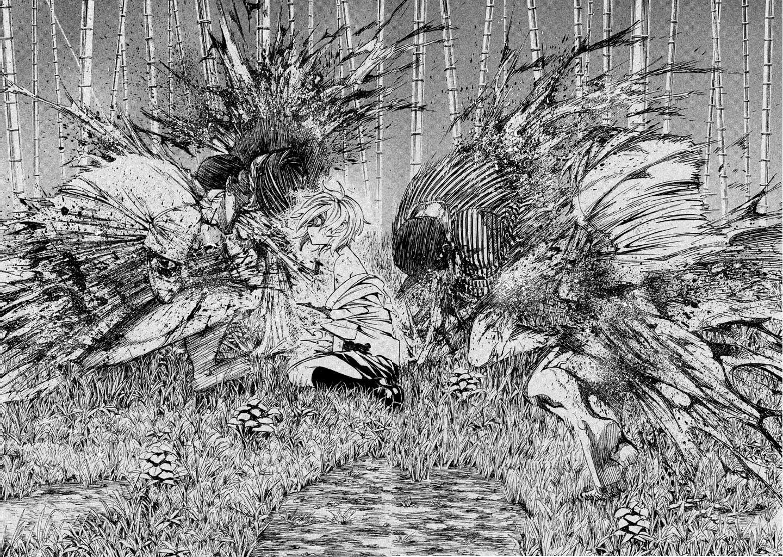 อ่านการ์ตูน Sentou Hakai Gakuen Dangerous 1 ภาพที่ 21