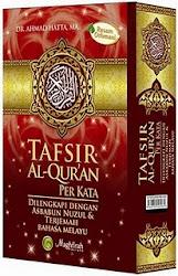 Tafsir Quran Perkata (KDN)