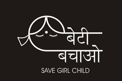 beti bachao abhiyan essay in hindi Beti bachao beti padhao essay 1 (100 words) beti bachao beti padhao is a government social scheme launched by the prime minister narendra modi in order to address the gender imbalance and discrimination against girl child in the indian society.