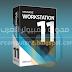 تحميل برنامج VMware-workstation-full-11 مع السريال