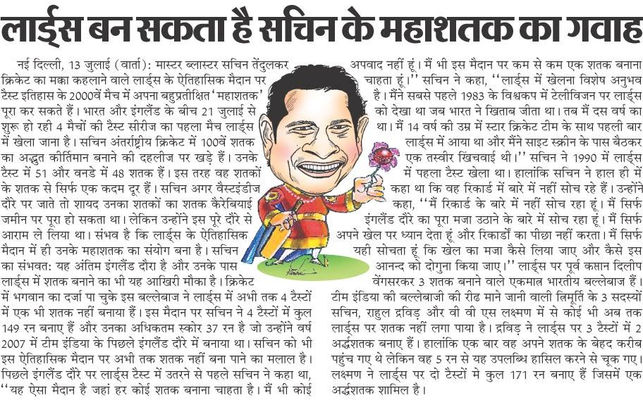 sports hindi Sports edge hindi 166,254 likes 7,763 talking about this स्पोर्ट्स ऐज हिन्दी का ऑफ़िशियल फेसबुक पेज.