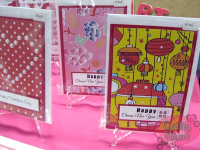Handmade Chinese New Year and Valentine's Day cards
