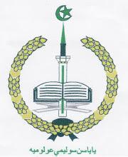 Yayasan Sulammi Ulummiah