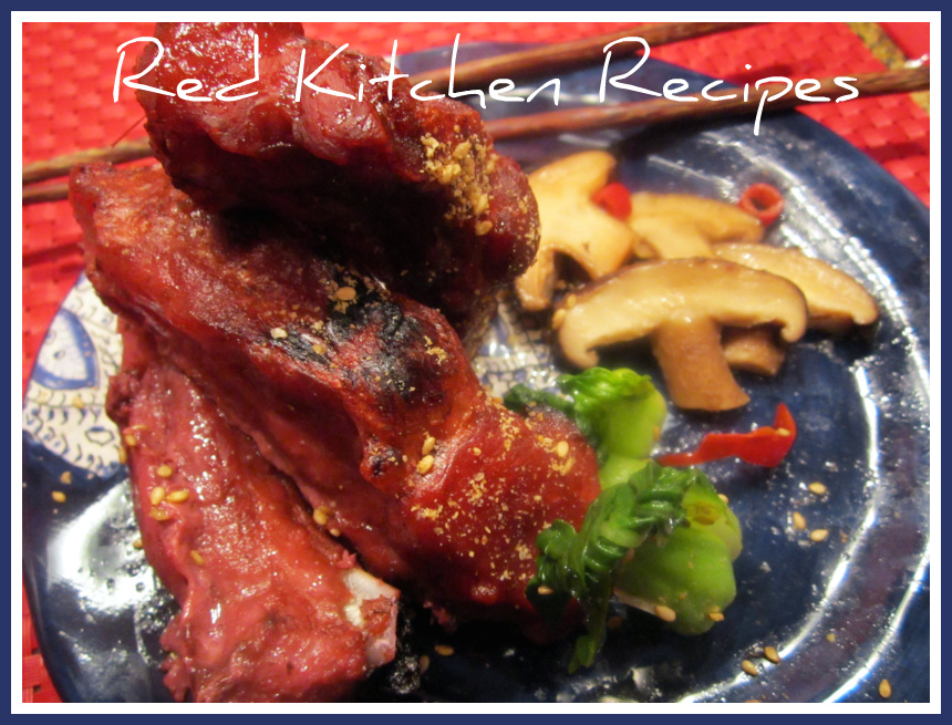 Red Kitchen Recipes: Chinese Char Siu Ribs