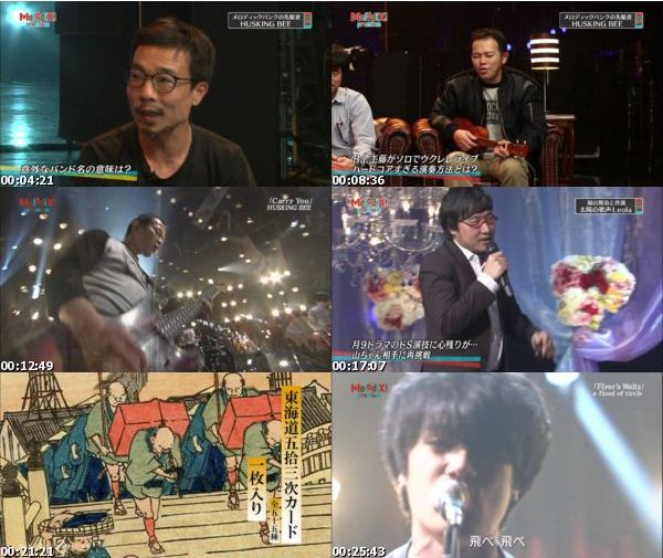 [TV-Variety] プレミアMelodiX! – 2016.11.29