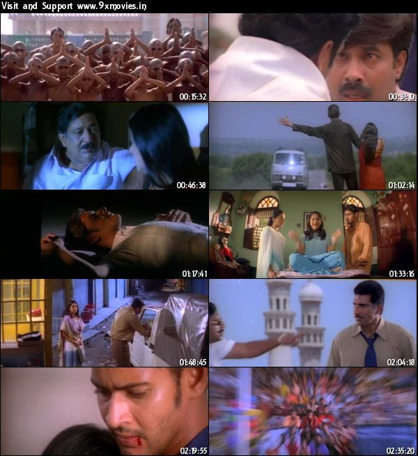 Okkadu 2003 UNCUT Dual Audio Hindi 720p HDRip ESubs