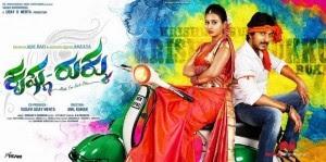 Krishna Rukku Kannada Movie Lips Stick Olagina Lipina Full Video