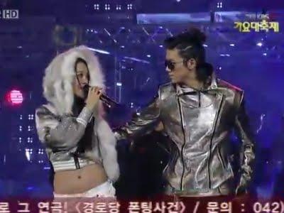 Baek Ji Young e Taecyeon (2PM)