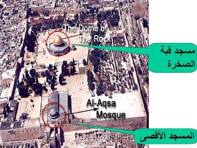 Inilah Cara Israel Rusak Masjid Al-Aqsha