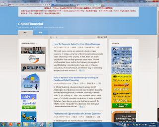 Yahoo Blog Becomes History Photo