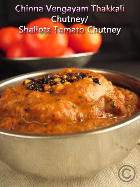 shallots-chutney