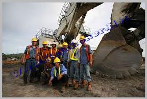 PT Harum Energy Tbk - RajaLoker