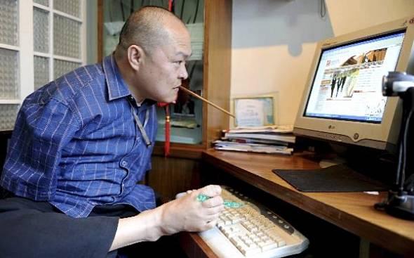 Huang Guofu navegando por internet