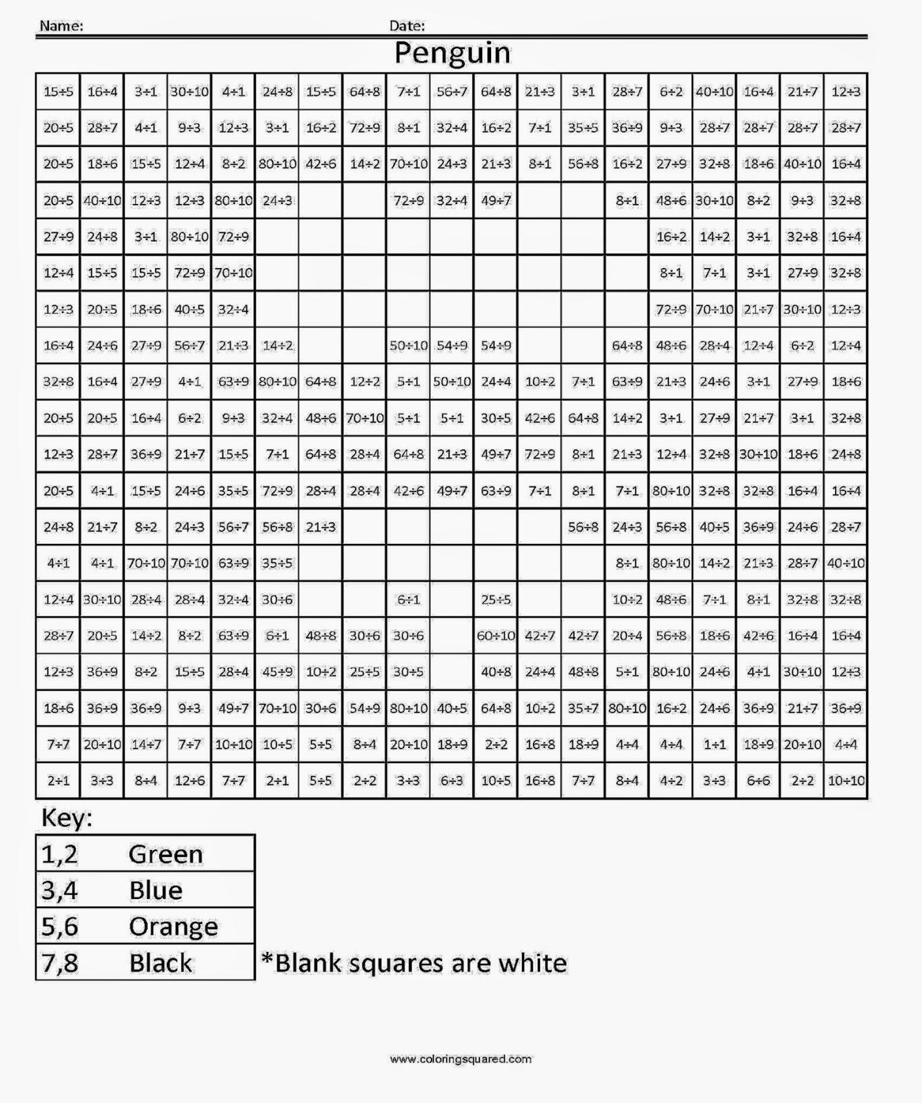 yoshi nintendo multiplication coloring worksheet math pixel art