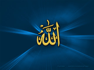 name of allah