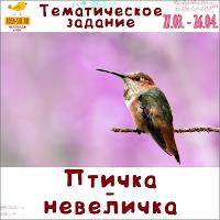 http://idea-sib.blogspot.de/2015/03/2604.html