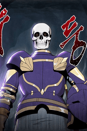 Skeleton Soldier Couldn't Protect the Dungeon Manga
