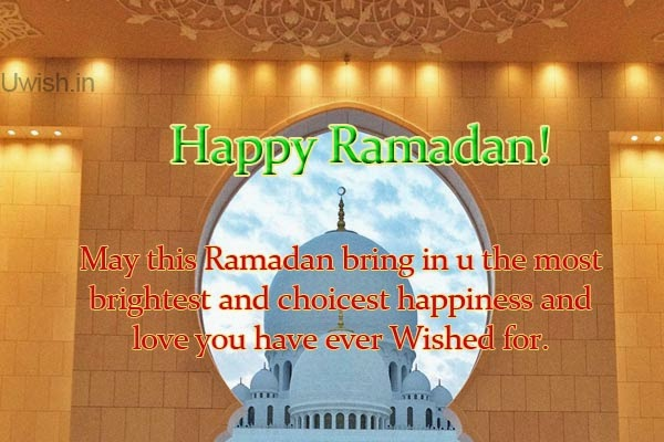Happy Ramzan e greetings and wishes with quotes and mosque.