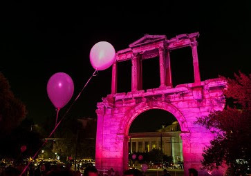 ΔΡΑΣΗ -  Φωταγώγηση της Πύλης του Αδριανού