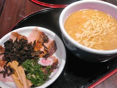 santouka toroniku ramen